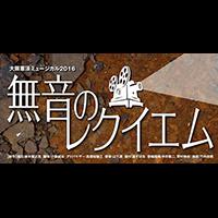 osaka_kenpou