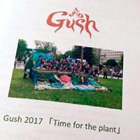 gush2017s