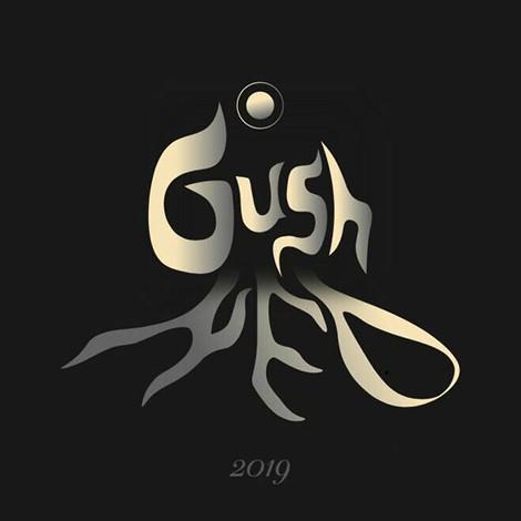 gush_neo